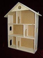 Книжный домик, домик для кукол