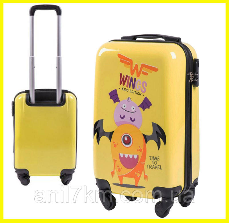 Дитяча валіза