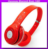 Наушники Bluetooth Beаts S460,Наушники с отличный мощный звуком