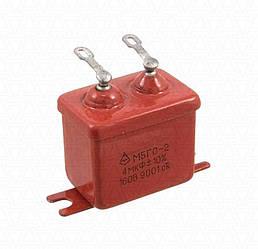 МБГО-2 4мкф 160в (± 10%) металізований паперовий герметизований в прямокутному корпусі 46х21х25 мм