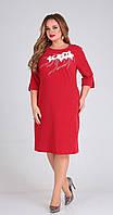 Платье Andrea Style-00241/1 белорусский трикотаж, красный, 54, фото 1