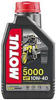 Масло моторне 4T мотоцикл / мопед 1L MOTUL 5000 SAE 10W40 MA2 #104054