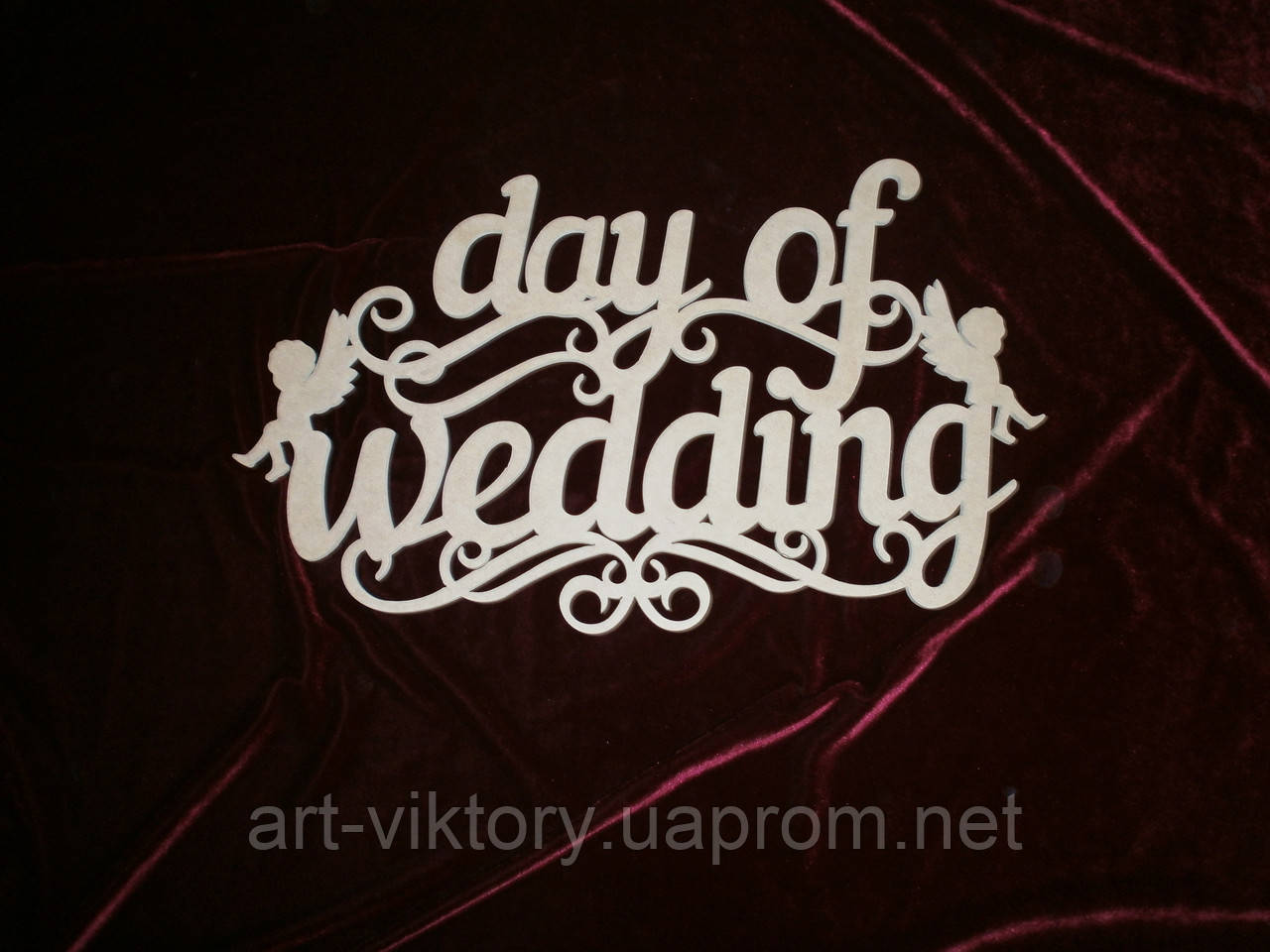 Day of wedding (56 х 33 см), декор