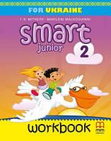 Тетрадь к учебнику: Smart Junior for Ukraine (2 класс НУШ) Workbook / Мітчелл Г.К. / MM Publications