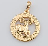 Кулон Знак Зодиака Овен, медицинское золото, медзолото 18К