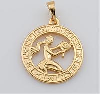 Кулон Знак Зодиака Дева, медицинское золото, медзолото 18К