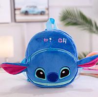 Детские мягкие рюкзаки для малышей Stitch Стич. Плюшевый рюкзак для детей Рюкзак для девочки и мальчика