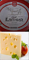 Сыр твёрдый ЭЛИТНЫЙ  45 % жирности (Каланчатский)  500 грамм