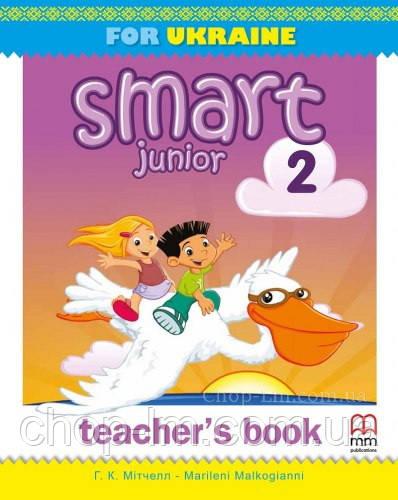Книга для учителя: Smart Junior for Ukraine НУШ 2 класс Teacher's Book (Автор: Мітчелл Г.К.) MM Publications