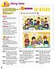 Книга для учителя: Smart Junior for Ukraine НУШ 2 класс Teacher's Book (Автор: Мітчелл Г.К.) MM Publications, фото 4