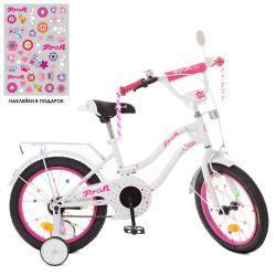 Велосипед детский PROF1 16д. XD1694 Star,бело-малиновый