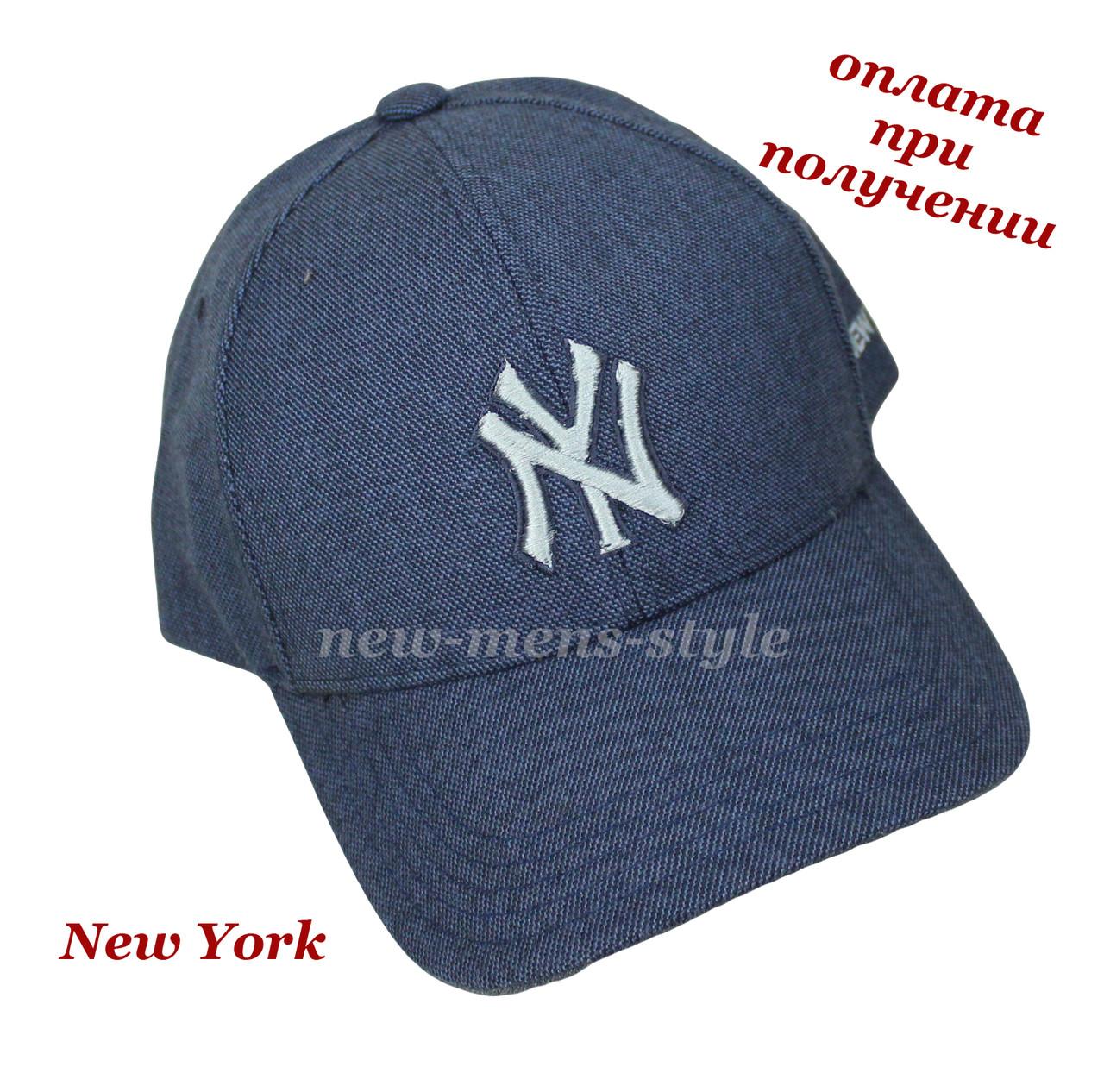 Чоловіча модна стильна спортивна кепка бейсболка блайзер NY New York синя