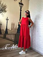 Легкое платье свободного кроя длиной макси с оборками, 3цвета, р.42,44,46,48 Код 032Т