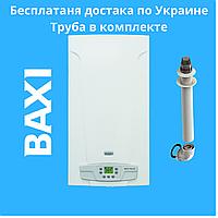 Котел газовий BAXI ECO FOUR 240 Fi
