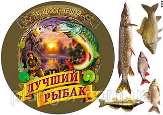 """Вафельна картинка для кондитерських виробів """"Рибалка"""", (лист А4) 4"""