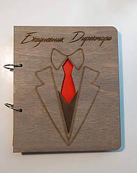 """Деревянный блокнот """"Ежедневник директора"""" (на кольцах), ежедневник из дерева"""