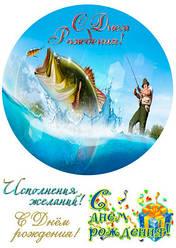 """Вафельна картинка для кондитерських виробів """"Рибалка"""", (лист А4) 7"""