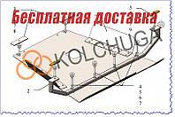Защита топливного фильтра и лямбд зонда Renault Trafic (2014-)(Рено Трафик) Кольчуга