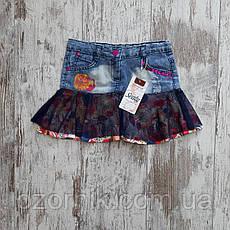 Оптом Модная Детская Джинсовая Юбка 5-8 лет Турция