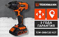 Ударный аккумуляторный гайковерт TEKHMANN TIW-300/I20 KIT