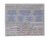 Рыбий жир для детей из печени трески в капсулах №100 Гармония, фото 2