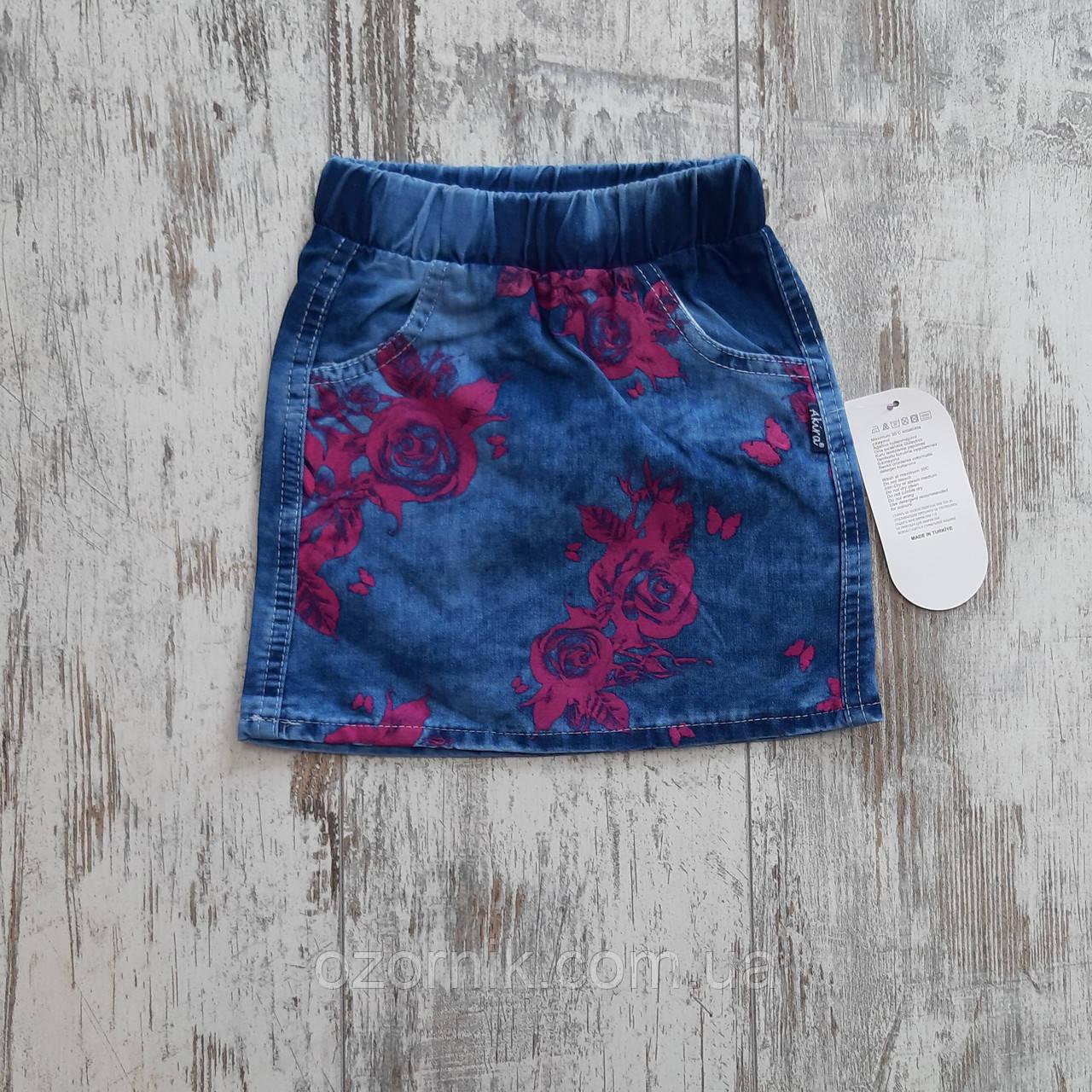 детская юбка джинс