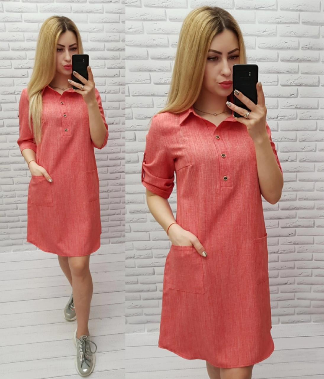 Арт831 Хлопковое платье-рубашка с карманами однотон, коралл/ алого/ кораллового цвета