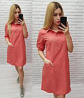 Арт831 Хлопковое платье-рубашка с карманами однотон, коралл/ алого/ кораллового цвета, фото 1