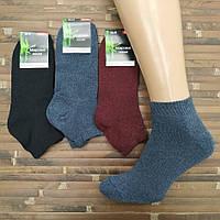 Махровые носки зимние женские каламбур Bambu Украина ассорти 36-41р  НЖЗ-010852
