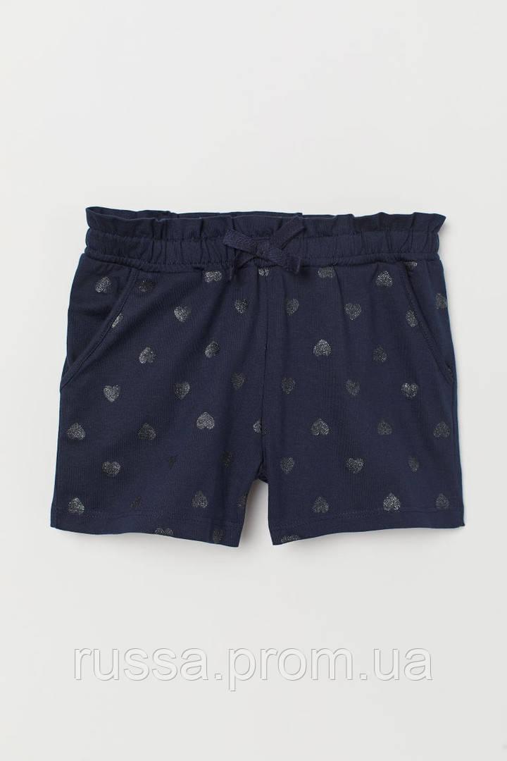Темно-синие трикотажные шортики с сердечками для девочки