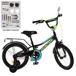 Велосипед детский PROF1 16д. Y16224 (1шт) Prime, черный (мат),звонок,доп.колеса