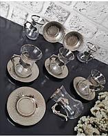 Чайные армуды Sena Damla серебристый 6 штук, фото 1