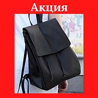 Женский рюкзак черный Красивый рюкзак