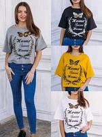Женская короткая широкая футболка топ  оверсайз