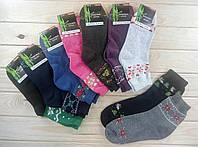 Махровые носки зимние женские каламбур Bambu Украина ассорти 36-41р  НЖЗ-01646