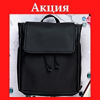 Рюкзак черный Красивый рюкзак