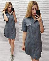 Арт 827 Летнее однотонное платье-рубашка, темно-синий джинс/ синий с серым