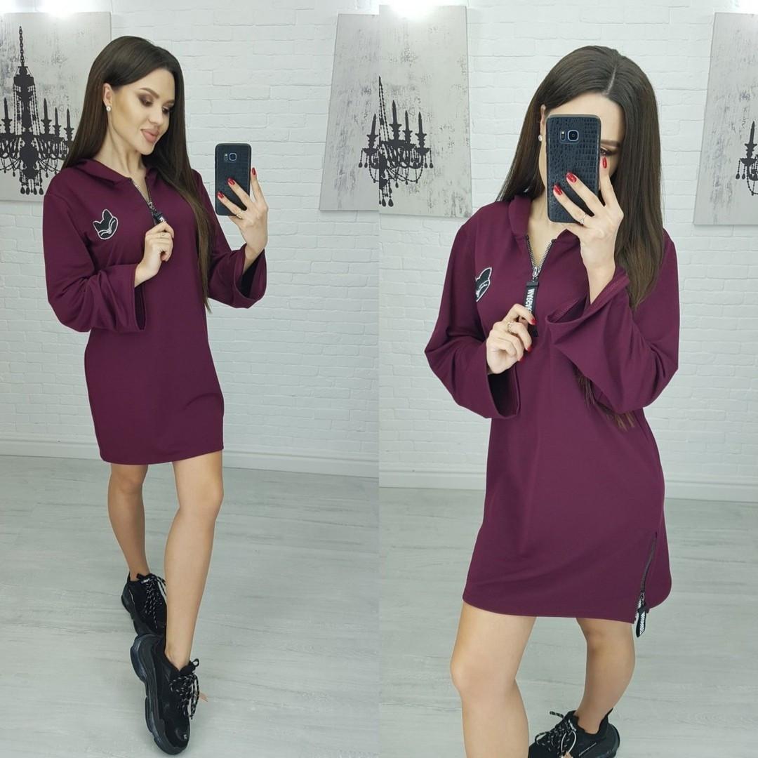 Женское платье-худи цвет вишня N173