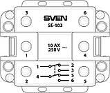 Выключатель SVEN SE-103 проходной  двухполюсный одинарный кремовый, фото 4