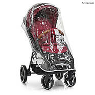 Коляска детская ME 1022L EXPERT Deep Red Гарантия качества Быстрая доставка., фото 3