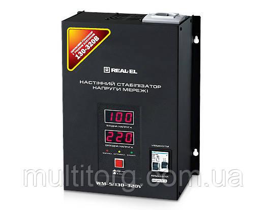 Стабілізатор напруги REAL-EL WM-5/130-320V настінний