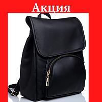 Женский рюкзак черный Красивый вместительный рюкзак