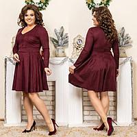 Красивое вечернее платье N166 бордового цвета, бордовое, цвет марсала, сливовое платье, сливового цвета