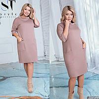 Платье N157/1  из итальянского трикотажа больших размеров р48-58 мокко/ бежевый/ кофе с молоком