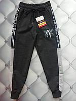 Спортивные штаны мальчику Spirit, р. 5-8 лет