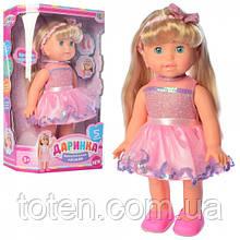 Лялька Даринка M 4279 UA україномовна ходить 13-11