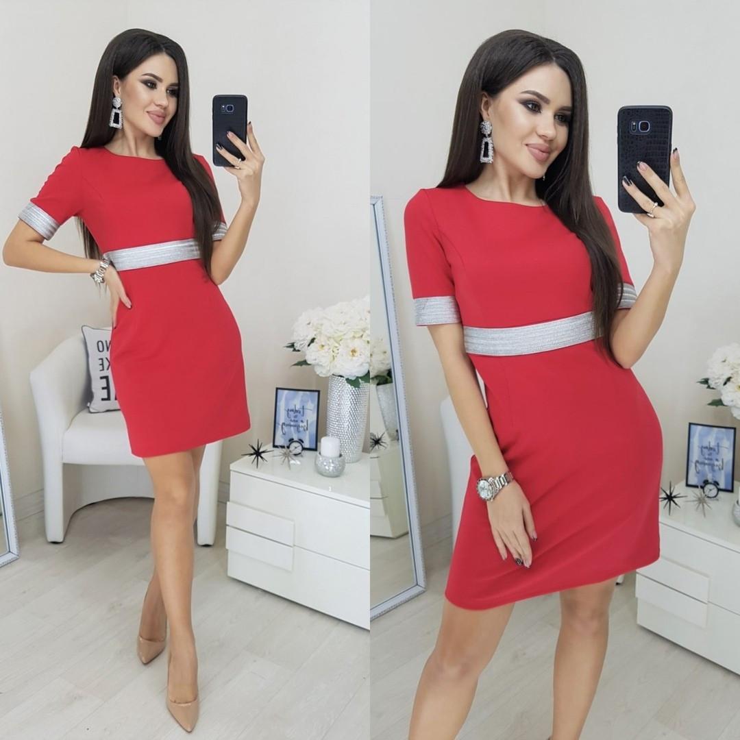 Платье с завышенной талией  N164 красное/ красного цвета