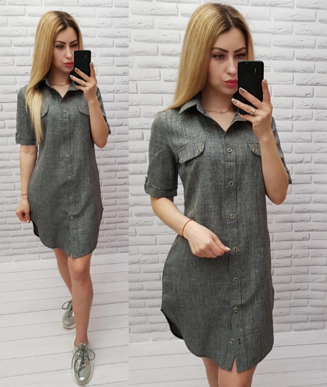 Арт 827 Летнее однотонное платье-рубашка, темно-серое/ серого цвета/ серый/ меланж