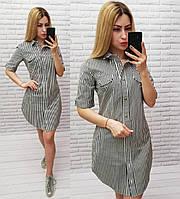 Арт 827 Модное платье-рубашка в полоску, черное/ черного цвета/ черный цвет