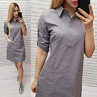 Арт831 Модное платье-рубашка с карманами в мелкий горошек, серое/ серого цвета/ светло-серое
